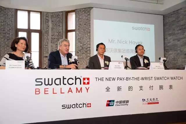 Swatch携手中国银联,推出可支付腕表