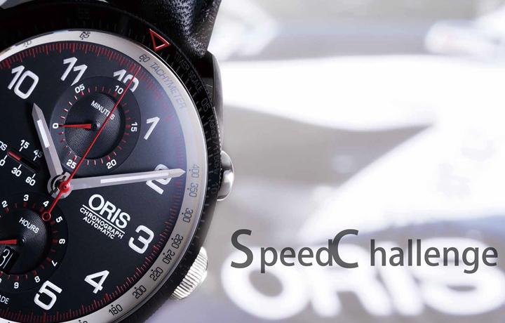 速度与竞赛的概念——赛事相关表款