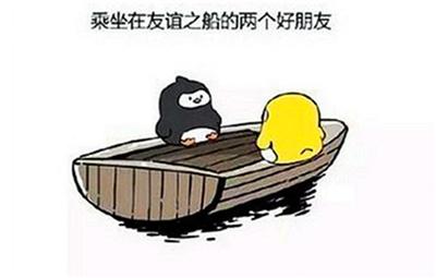 """盛时员工""""友谊的小船""""咋说翻就翻?"""