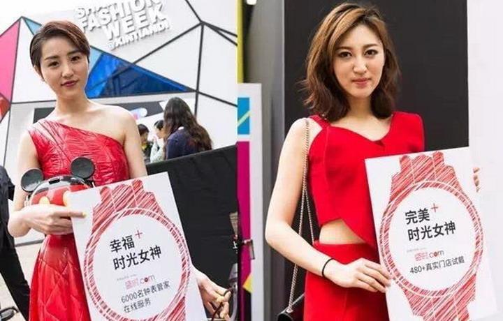 """盛时网街拍大赏""""撩""""住上海时装周达人的盛装时刻"""