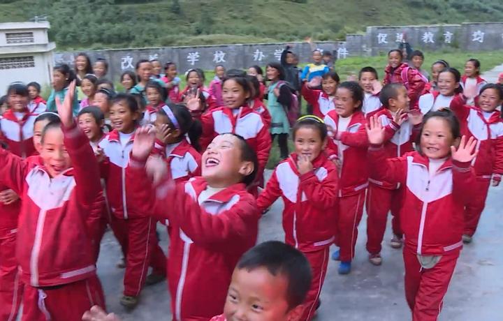 亨得利盛时携手杉树基金 资助凉山彝族儿童