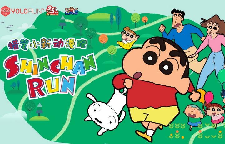 蜡笔小新10月跑来上海了!盛时免费带你一起玩~