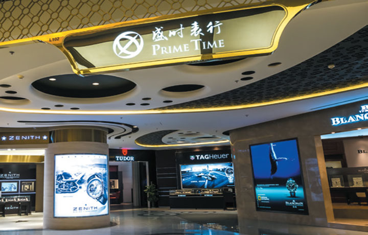 盛时您的钟表管家上  盛时表行PRIME TIME+盛时网CENSH.COM