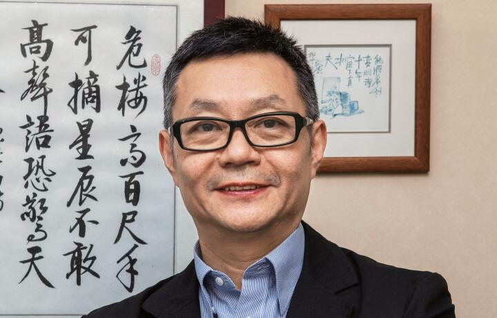 亨得利控股有限公司执行董事李树忠先生