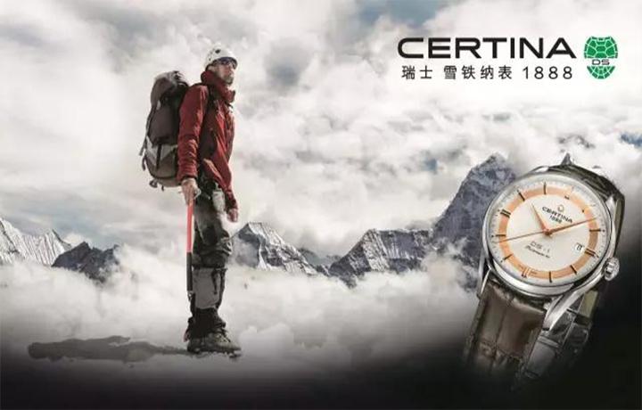 雪铁纳:有的手表是无价的,只要它与你的精神共鸣!