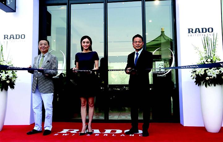 盛时表行西安钟楼饭店雷达旗舰店盛装开幕