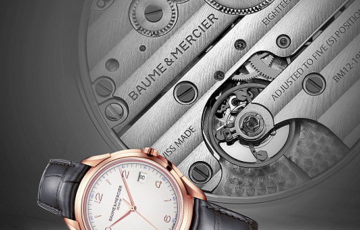 CLIFTON MANUAL 1830 腕表搭载独一无二的TWINSPIR™技术 现代高尖科技融合恒久精湛工艺
