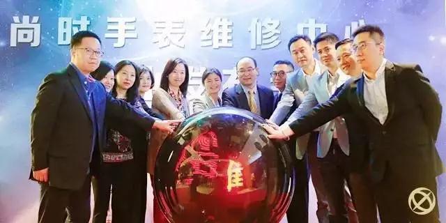 杭州尚时手表维修中心盛装开业