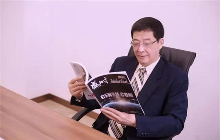 盛时的100个好朋友 | 中国商业企协钟表商管委会会长张新根:我的钟表人生!