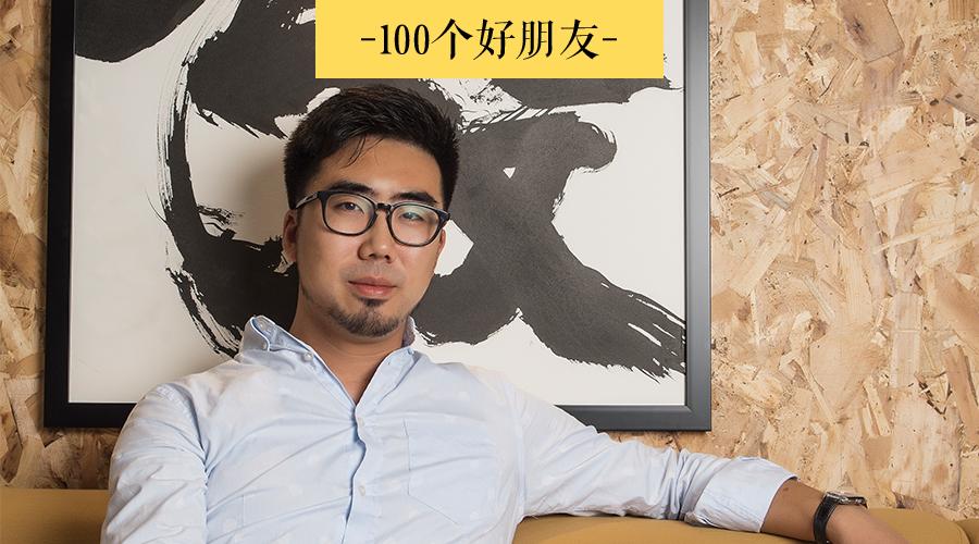 盛时的100个好朋友 |把麻将、火锅做成背包的,他可能是中国第一人