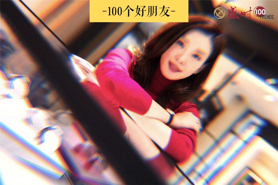 佟晨洁:女人的性感有两面,成熟的智慧和不变的少女心 | 盛时的100个好朋友