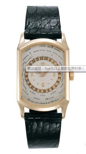 百达翡丽世界时间腕表东八区代表从香港改回北京