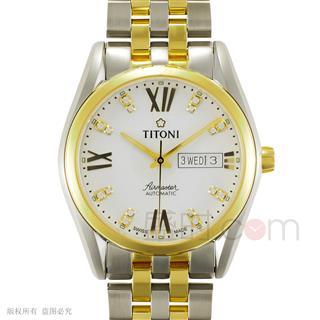 梅花手表怎么样?梅花表价值如何?