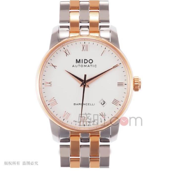 比较值得收藏的美度限量款腕表有哪些
