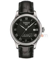 天梭手表官方网址  天梭手表去哪买放心