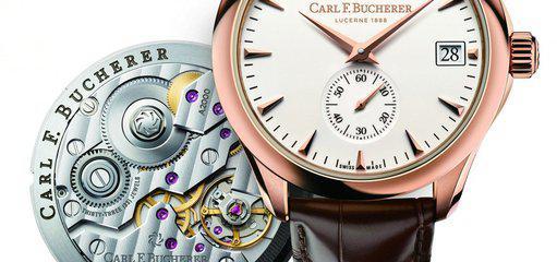 如何了解宝齐莱手表该怎样保养?