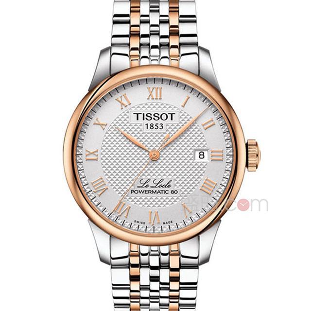 天梭力洛克官方报价,选择手表更有方向