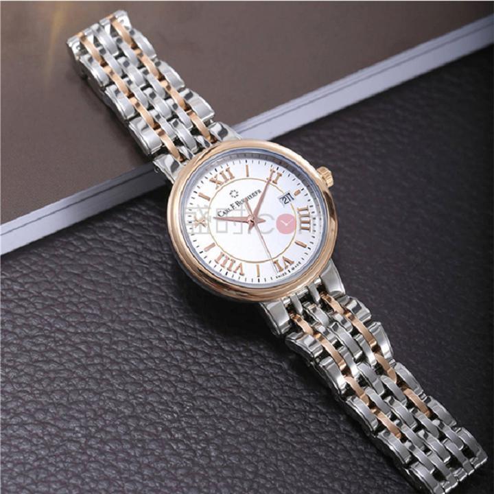 宝齐莱石英手表如何保养才是正确的方式