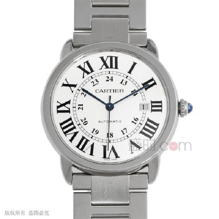 手表网购商城——盛时,期待你的选择