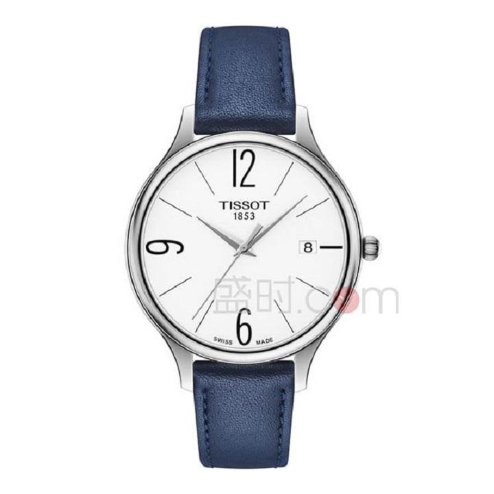 天梭手表什么价格大概多少钱可以买得到