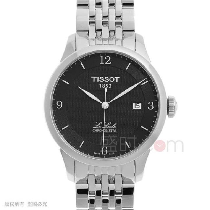 浅析天梭男士手表,这样的手表你值得拥有
