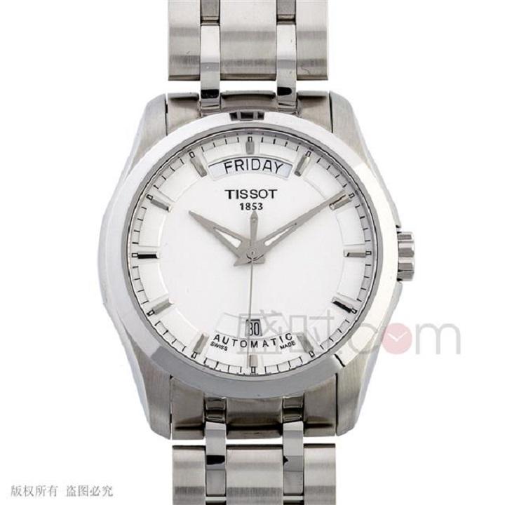 你觉得天梭手表怎么样?符合你心中的想象吗?