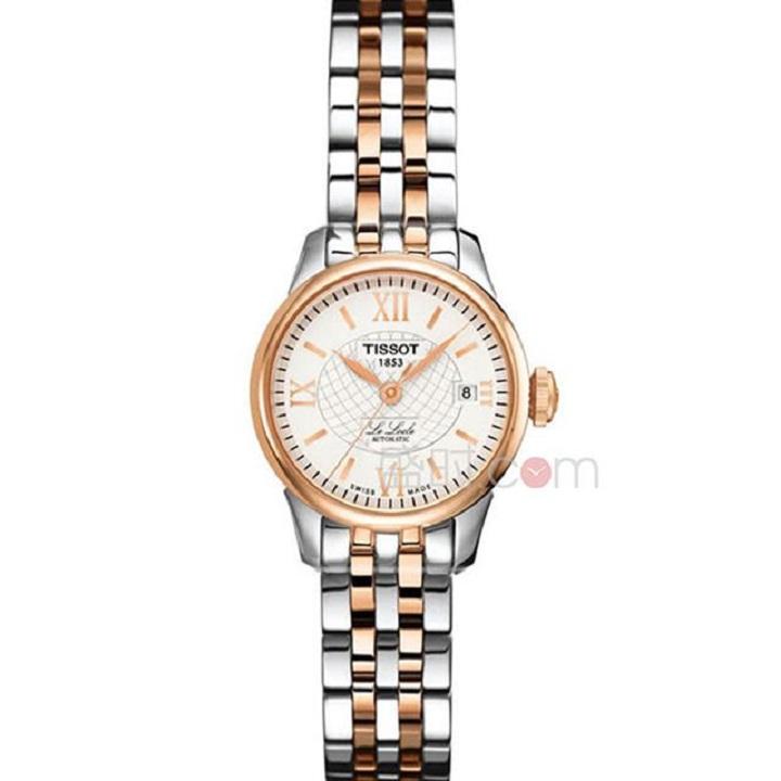 天梭女款手表,让你感受不一样的女性美