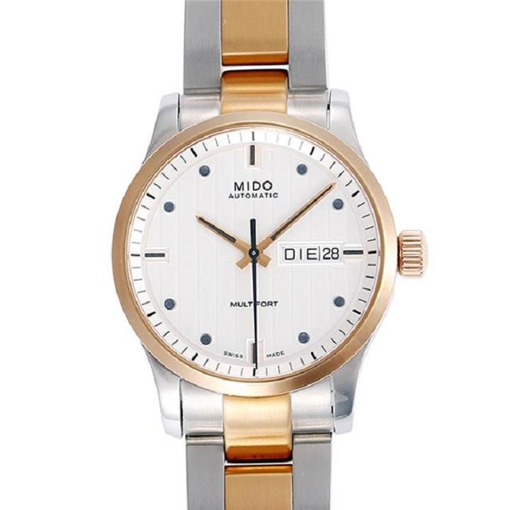 """美度手表的""""命门""""——表带,更换需要多少钱?"""
