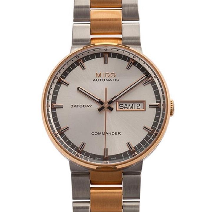 急!美度手表表镜坏了怎么办?哪里有维修的?