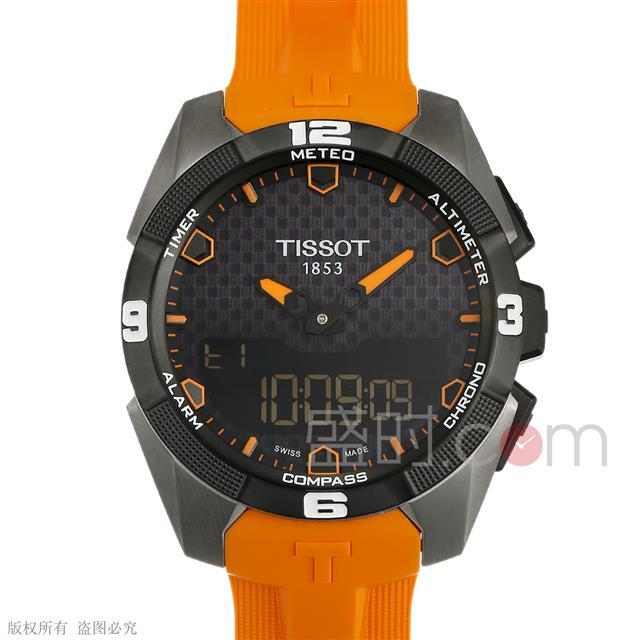 触摸屏手表什么牌子好?哪个好?有这两款,每天都能元气满满!