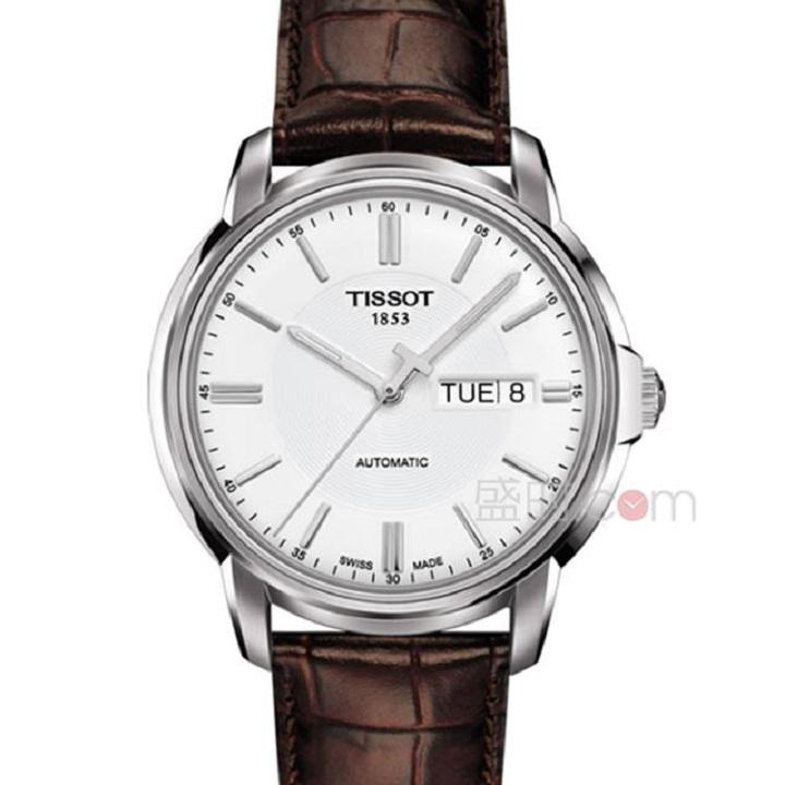 天梭手表系列众多,哪个你更加喜欢?