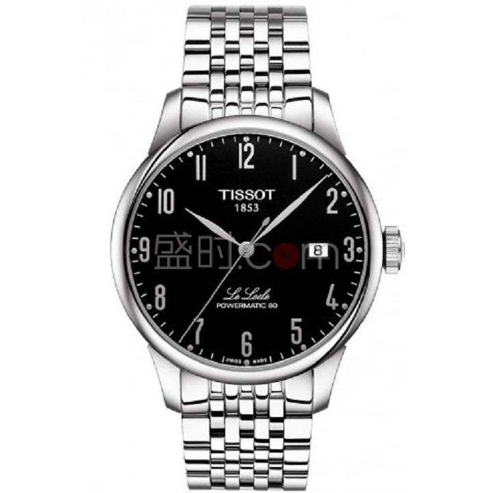 天梭手表真假分不清?小时教你几个鉴定方法!