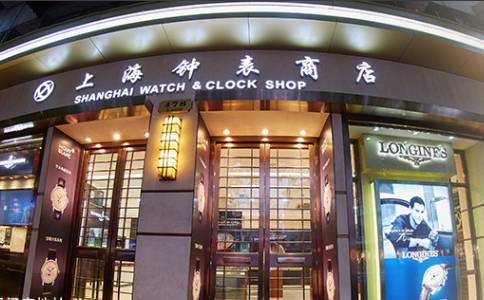 上海牌手表,感受手表的魅力