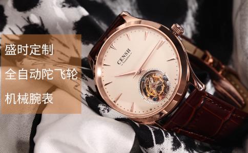 一般的陀飞轮手表要多少钱啊?