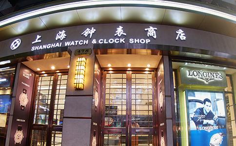 中国十大名表品牌排名,看看国产品牌