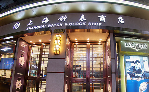 上海机械手表 时尚与经典碰撞