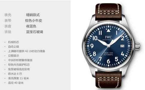 万国手表官方维修点可以去哪呢?