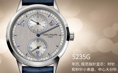 瑞士机械手表,甄选品质腕表