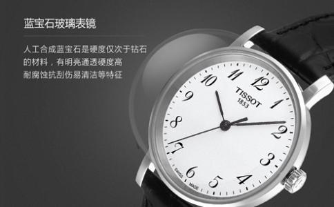 千元手表性价比排名中有哪些品牌?