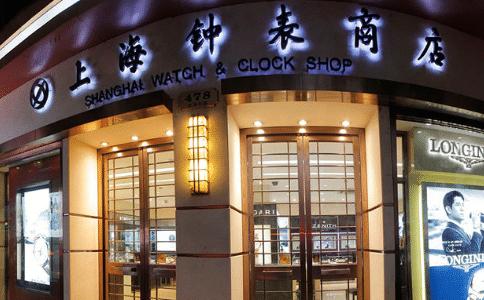 中国手表排名前十名包括哪些品牌?