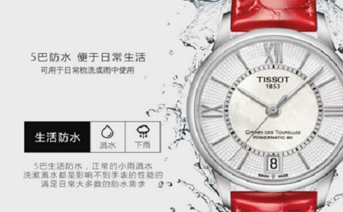 手表的牌子有哪些?