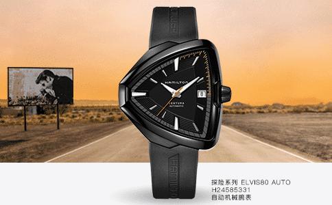 卡西欧gshock手表怎么调时间?