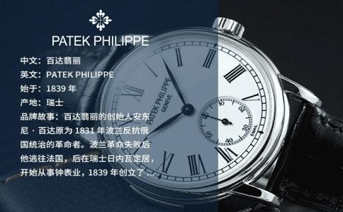 手表买什么牌子的好?带你翱翔腕表世界
