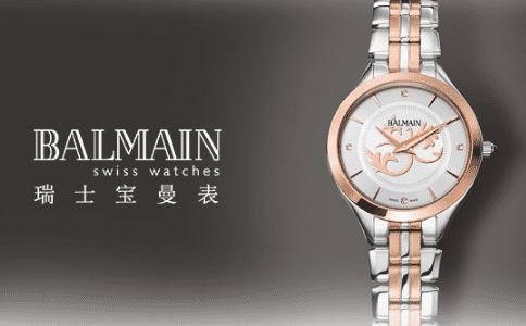 阿玛尼手表专柜价格多少?