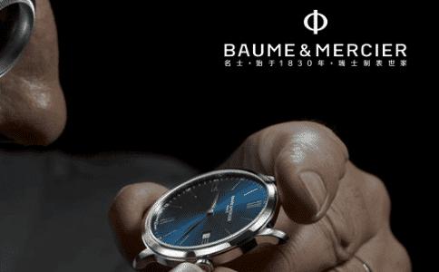 迪塔手表属于什么档次?