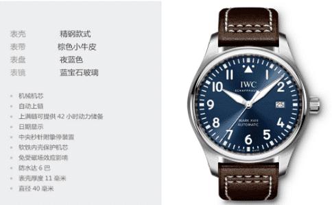 男款腕表推荐,带给你不同风格的选择。