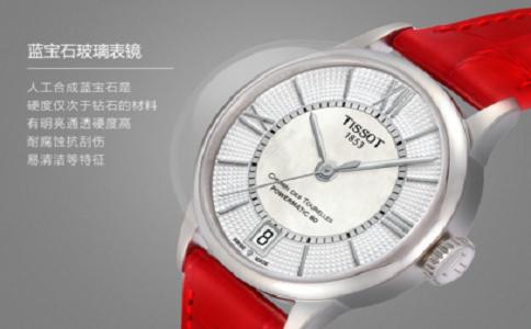 meshor是什么牌子的手表?