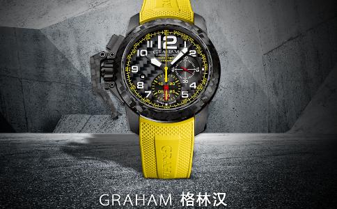 格林汉姆手表价格一般为多少?