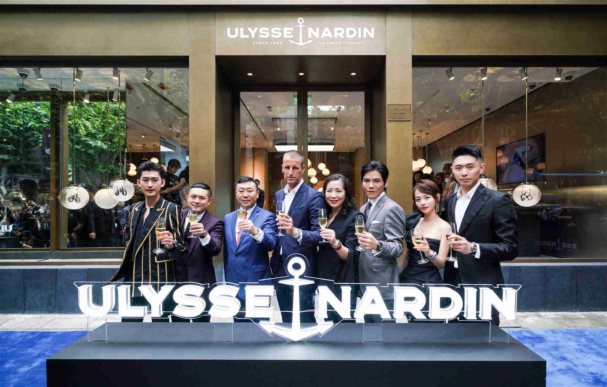 Ulysse Nardin雅典表中国首家旗舰店于上海盛大揭幕