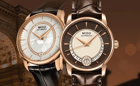 如何进行美度手表真假鉴定